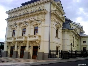 Teatrul din Caracal