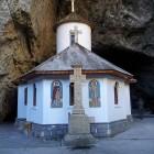 Biserica veche a Mănăstirii Peștera Ialomiței