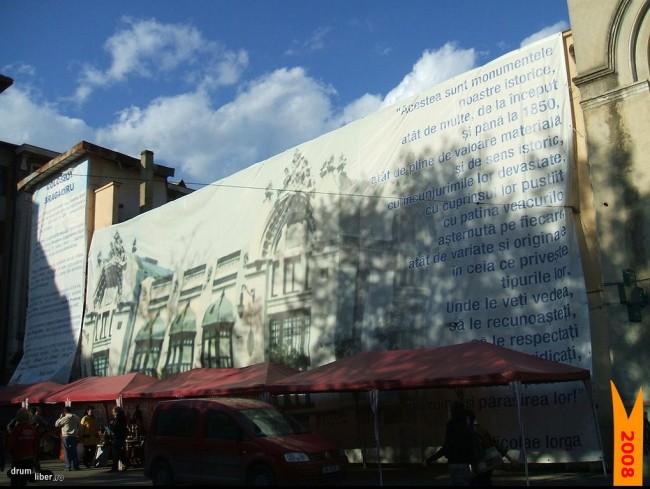 Coloseul Bragadiru (2008) - fostă berărie. În spate era un teatru de vară