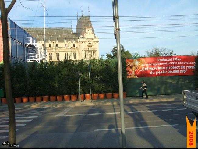 Palas - înainte de construcție (2008)