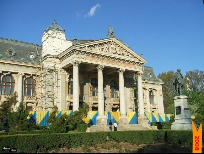 Teatrul Național Vasile Alecsandri din Iași (2008)