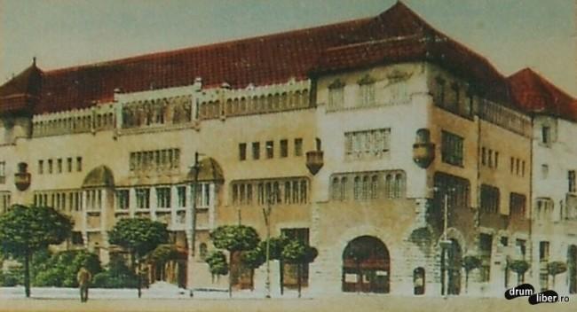 Palatul Culturii - foto 1917