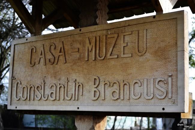 Casa memorială Brâncuși - indicator