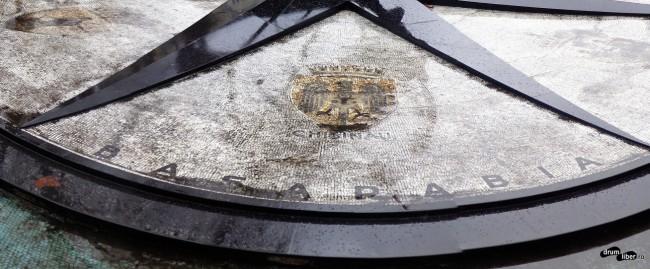 Basarabia e în monument