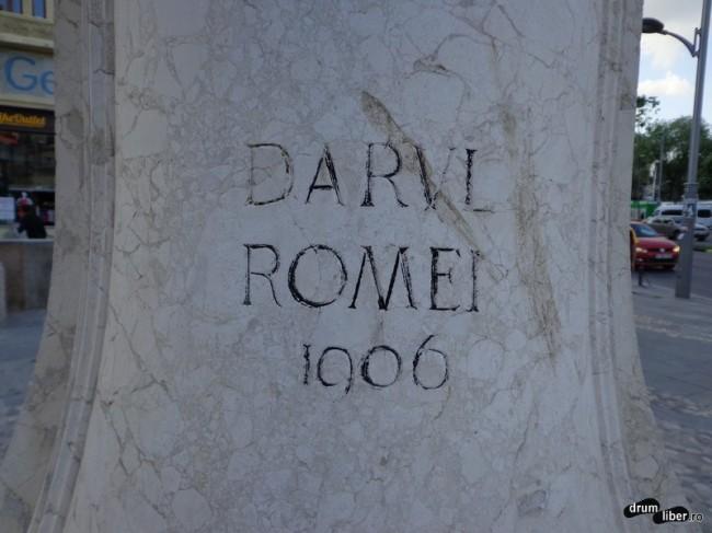 Lupoaica Romei (Pasajul Latin (spre centrul vechi))