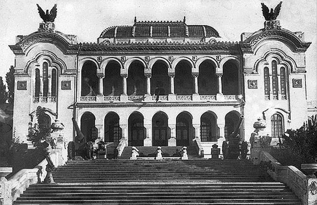Palatul Artelor - Muzeul Militar din Parcul Carol