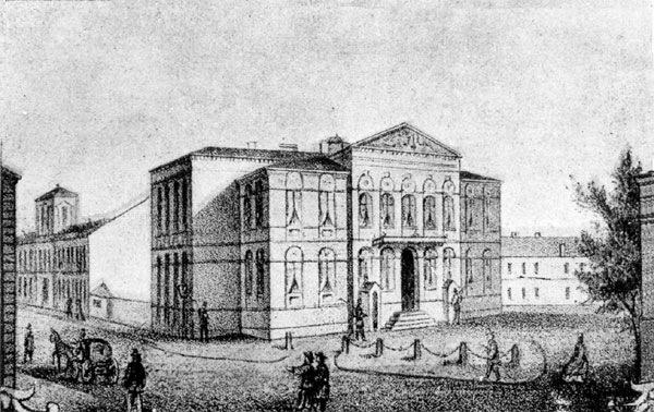 Casa Golescu (1866)