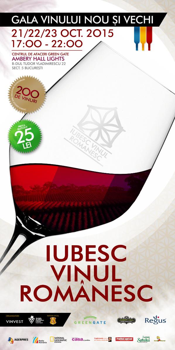 Gala vinului vechi și nou