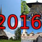 Retrospectiva anului 2016: ce mi-a plăcut mai mult în acest an
