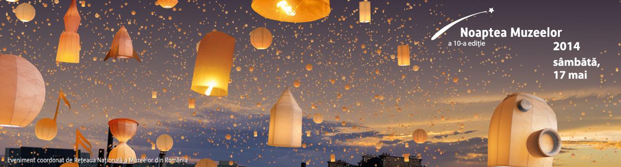 Noaptea muzeelor 2014, ghid de supraviețuire